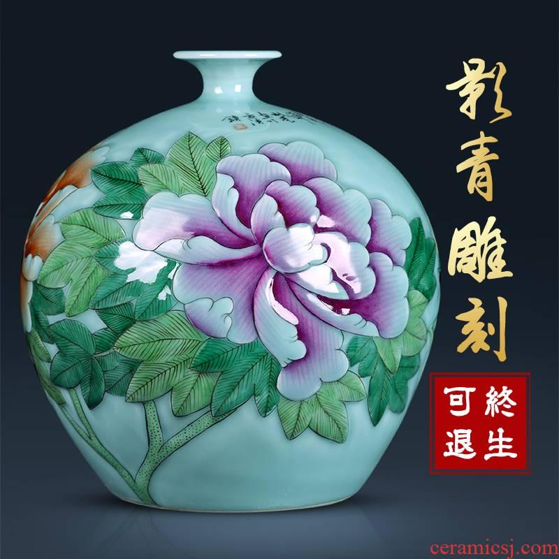 Jingdezhen ceramics vase Chinese celadon carved sitting room home flower arranging porcelain TV ark adornment furnishing articles
