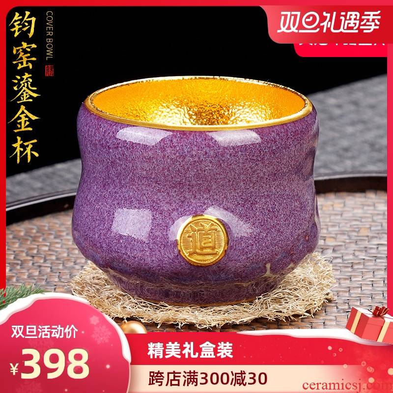 Artisan fairy gold cup pure manual masterpieces of household ceramic cups master cup single CPU kung fu tea sample tea cup