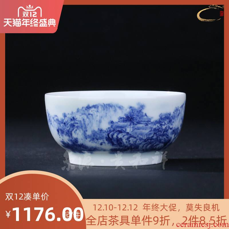 Jingdezhen and auspicious manual single cup blue inside and outside color landscape level cup hand - made tea cup to collect the sample tea cup