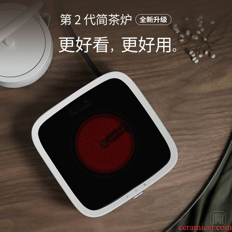 Cloud operation three Jane 2 DaiDian TaoLu tea stove household glass boiled tea kettle iron pot of silver pot of special ceramic POTS