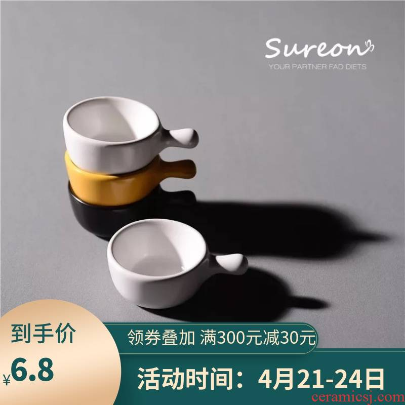 Scene satisfied ins Japanese flavour dish of soy sauce vinegar dish seasoning with handle ceramic disc snack household