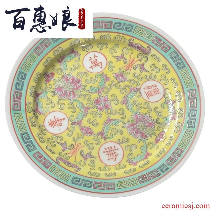 (niang jingdezhen olde felt goods ceramics stays in antique dish of tea tea pot holder