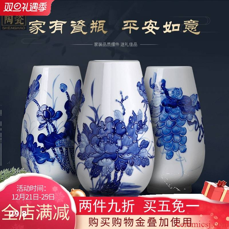 Hand made porcelain of jingdezhen ceramics Chinese flower arranging sitting room of blue and white porcelain vase household adornment handicraft furnishing articles