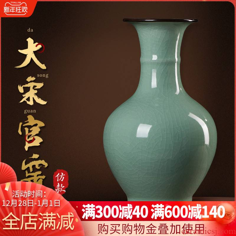 Archaize of jingdezhen ceramics up vase furnishing articles sitting room flower arrangement of Chinese ancient frame wine home decoration