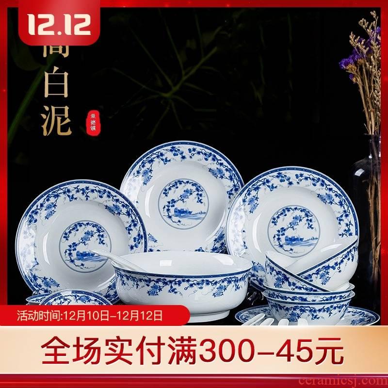 Jingdezhen ceramic high white porcelain tableware suit household dish dishes suit combination of household of Chinese style porcelain four people