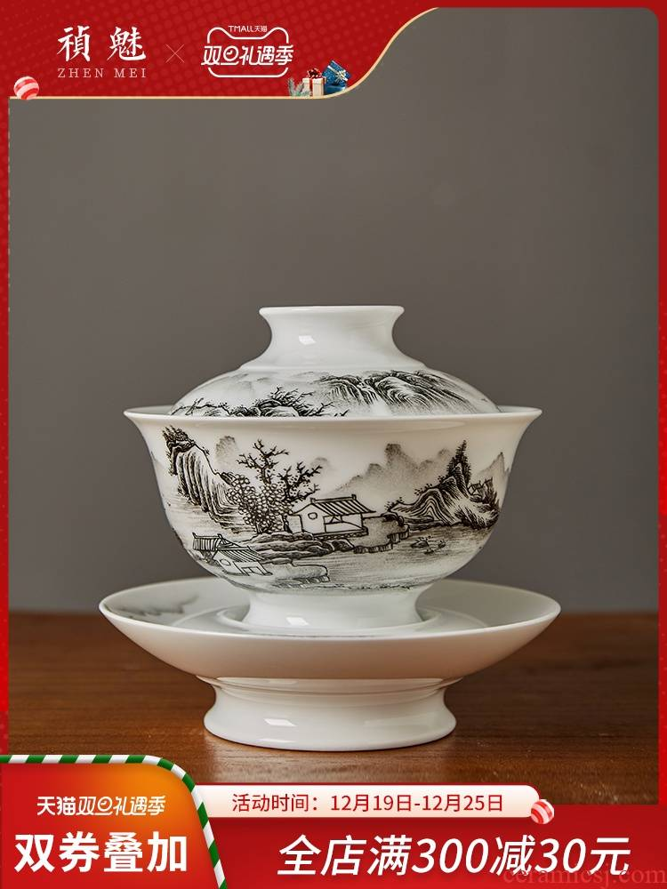 Shot incarnate the jingdezhen ceramic hand - made color ink landscape only three tureen manual kung fu tea tea bowl cover cup