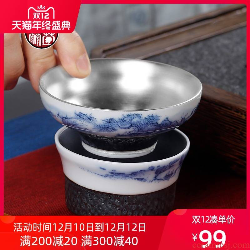 Silver tea good tea tea about household XiCha device screen residue leakage tea tea tea accessories ceramics filter