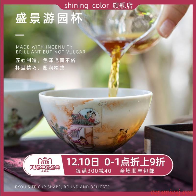 Mountain sound pastel hand - made cheng jing garden large master cup of jingdezhen sample tea cup single fragrance - smelling cup single CPU