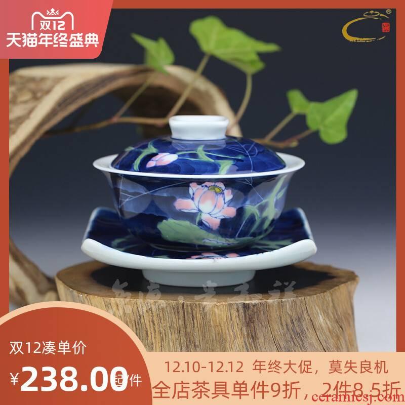And auspicious hand - made color lotus tureen jingdezhen ceramic kung fu tea tea bowl bowl of tea cup number three