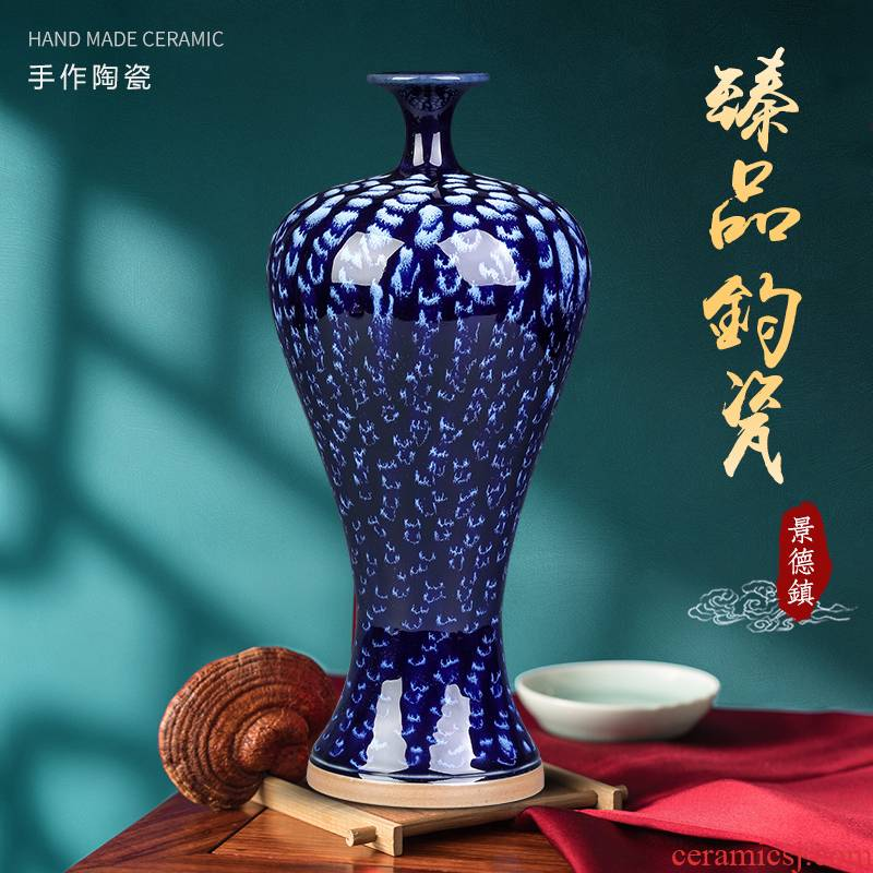 Vase Chinese jingdezhen ceramics up with jun mei flower arranging bottles of sitting room household adornment TV ark, furnishing articles