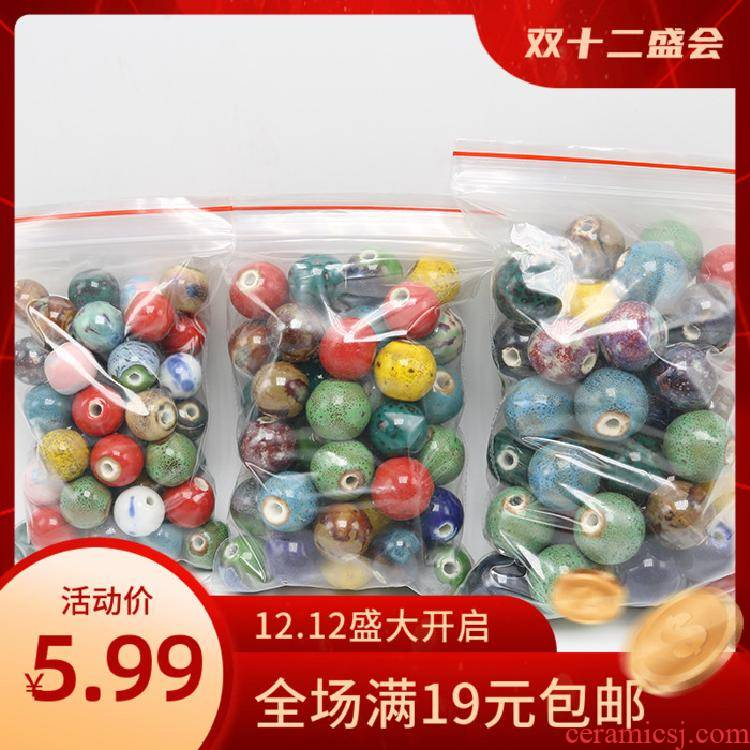 50 kindergarten activities of jingdezhen ceramic big bead mix build 12 to 18 mm round string of diy of autumn winter sweater chain