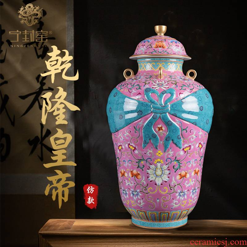 Ning hand - made antique vase seal up with jingdezhen ceramic bottle vase furnishing articles sitting room branch of quaternary baggage cover tank