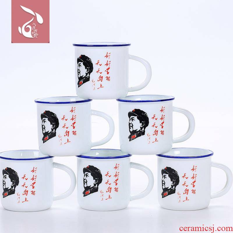 A. keller. Ceramic cups kung fu small cups retro mugs souvenir multicolor household A single day