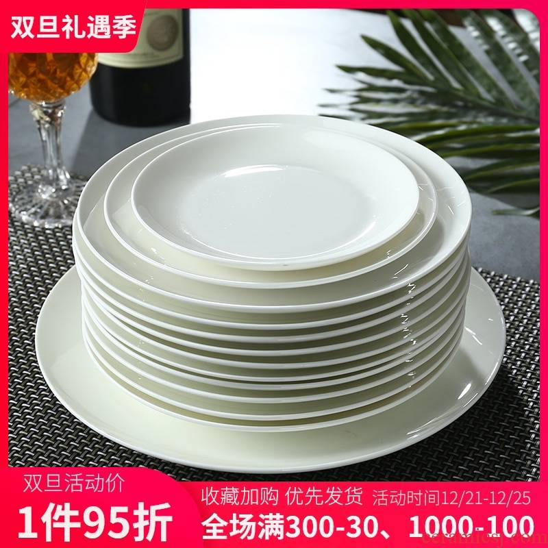 Jingdezhen ceramic plate suit household food dish pure white ipads China plate flat cold dish dish western food steak plate