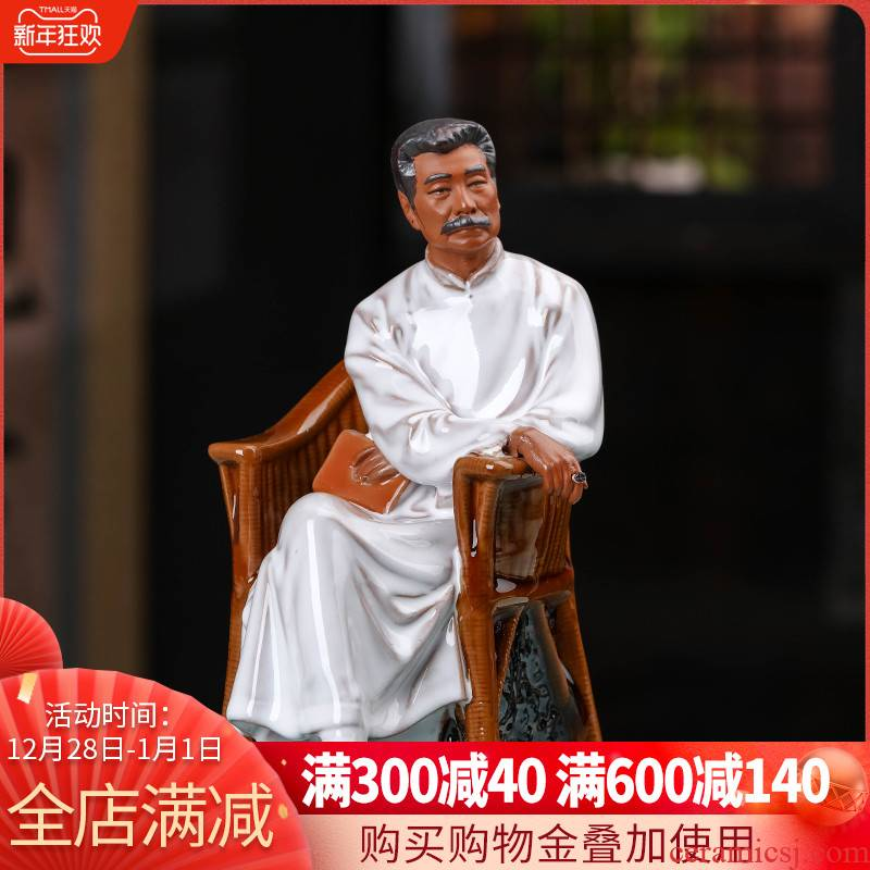 Jingdezhen ceramics character its household living room a study desk furnishing articles head graduated from lu xun, with a gift