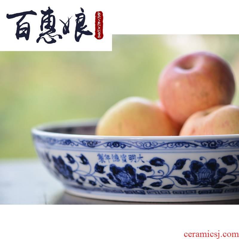 (niang imitation jintong hand - made porcelain of a lotus fruits and porcelain plate manually archaize ceramic plate