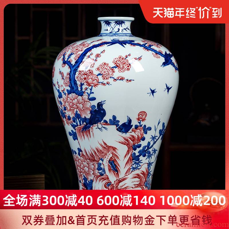 Hand - made name plum blossom put antique blue and white porcelain of jingdezhen ceramics youligong hong mei bottles of porcelain Chinese style household act the role ofing is tasted furnishing articles