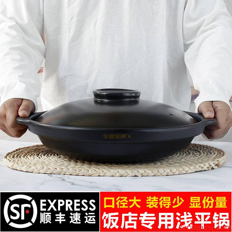 Ceramic sand pot dry dry cooker gas, shallow pan head casserole pot boil extra large ltd. household stew