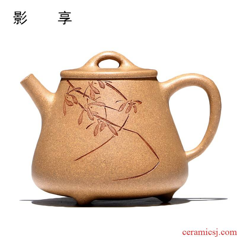 """Shadow enjoy"" yixing it pure manual teapot TaoJian undressed ore mud kaolinite gourd ladle pot 200 CCCT"