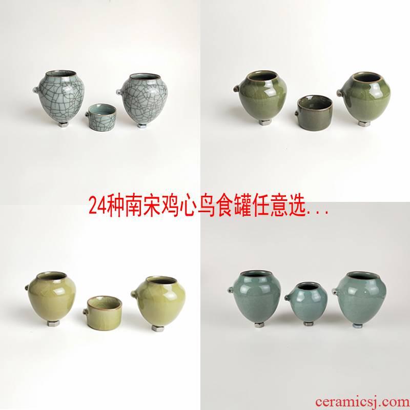 Blackbird food as cans heart cup bird cup bowl feeder pet bird cage accessories celadon glass canister bird cylinder