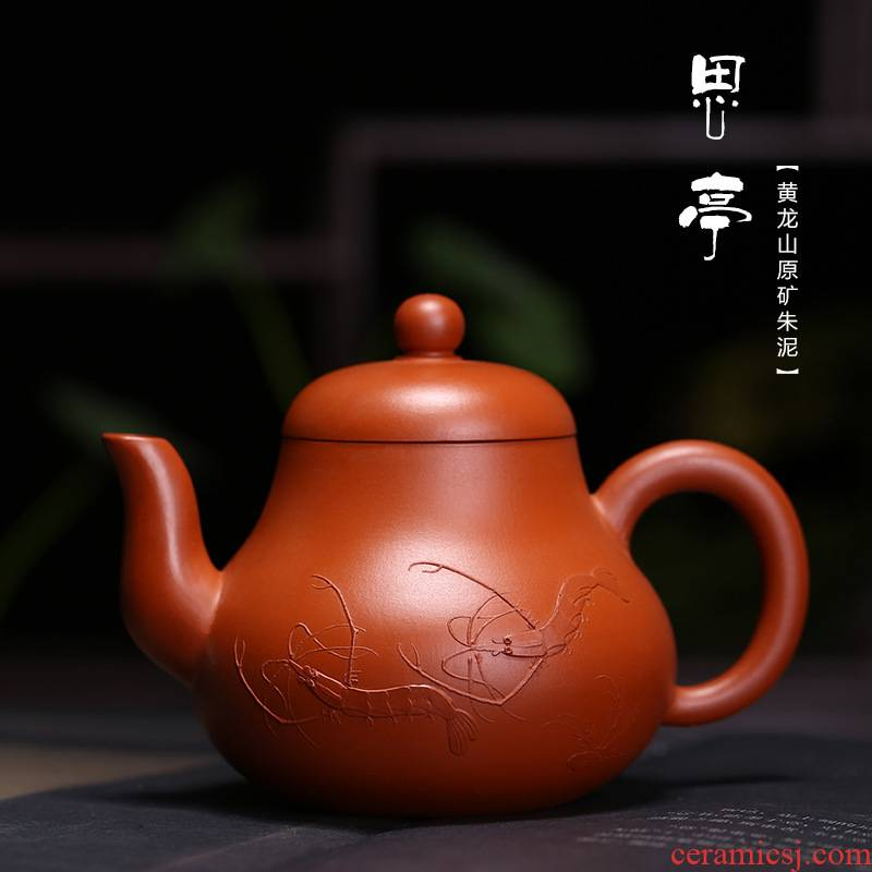 Yixing think Christine it zhu heap clay pot all pure hand pot flower mud painting booth pot pear - shaped pot of tea teapot