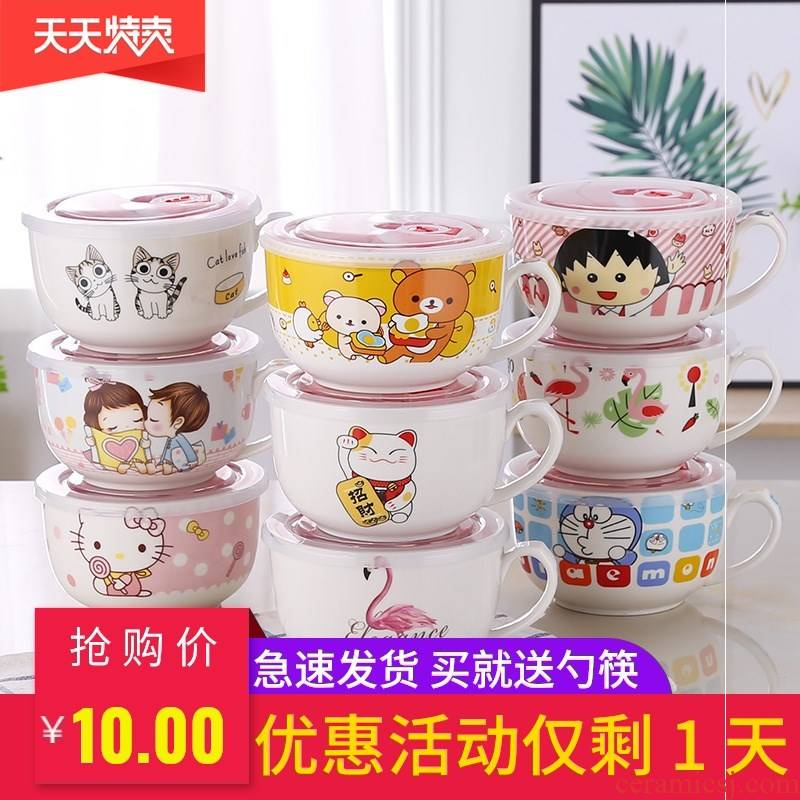 Creative web celebrity, lovely ceramic terms rainbow such use fresh student canteen bowl bowl with cover sweethearts bowl cutlery set