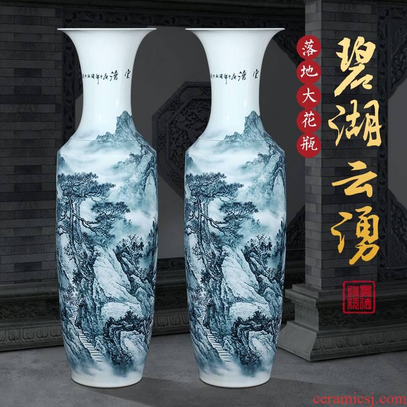Jingdezhen ceramics vase hand - made large heavy ground porcelain hotel opening gifts sitting room of Chinese style furnishing articles