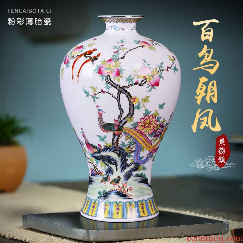 Chinese jingdezhen ceramics vase pastel thin body porcelain home sitting room decorates porch place study arranging flowers