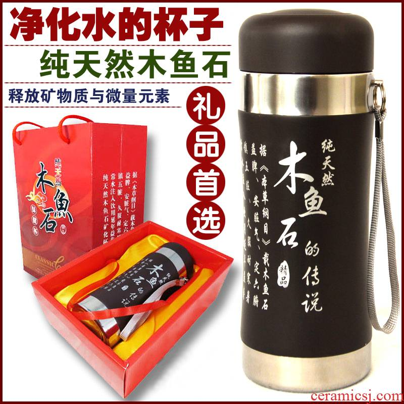 Natural wooden fish stone insulation sealing glass package mail special type glass portable of purple sand cup of maifan stone men and women