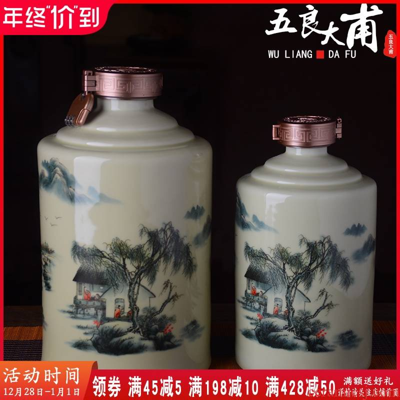 An empty bottle of jingdezhen ceramic 1 catty 5 jins of 10 pack liquor jar of creative ancient cuvee with household seal jars
