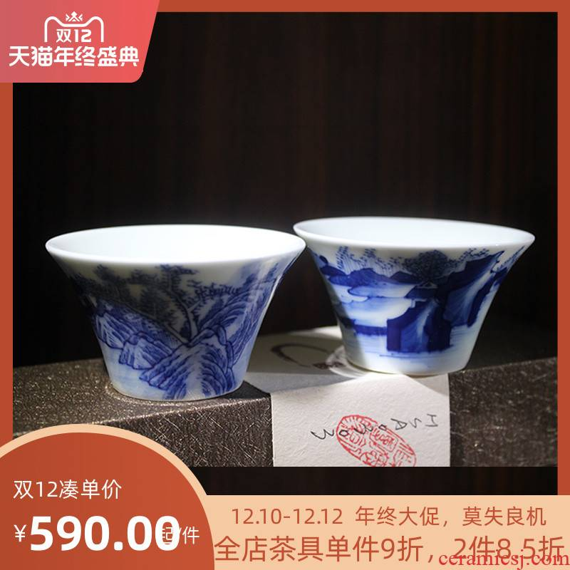 Beijing 's older and auspicious hand - made manual landscape water chestnut cups of jingdezhen ceramic masters cup sample tea cup tea cups