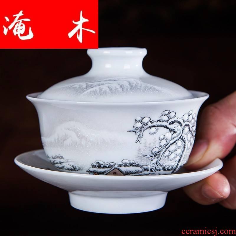 Submerged wood jingdezhen tureen hand - made ceramic tea set manually pastel snow three tubas catch bowl bowl of kung fu