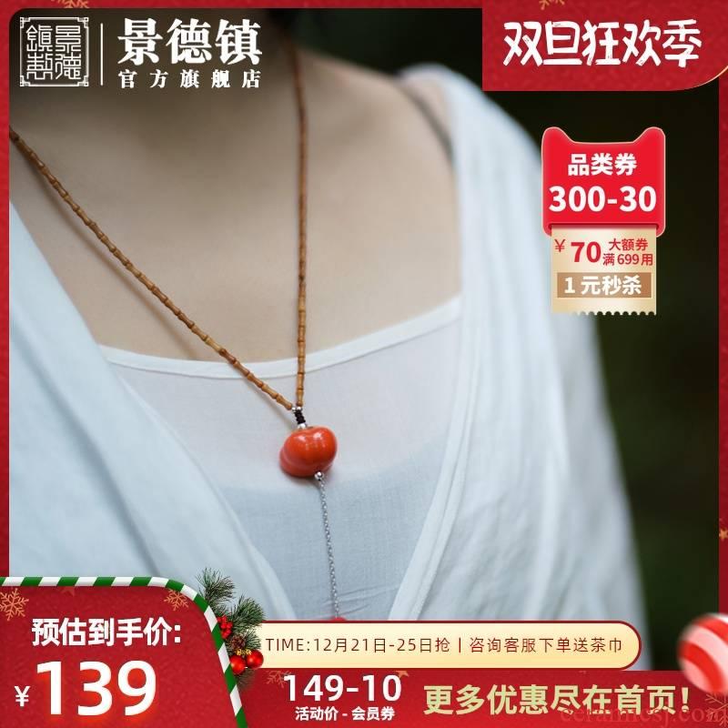 Ms jingdezhen flagship creative ceramic jewelry earring pendant earrings bracelet sweater chain single ornament