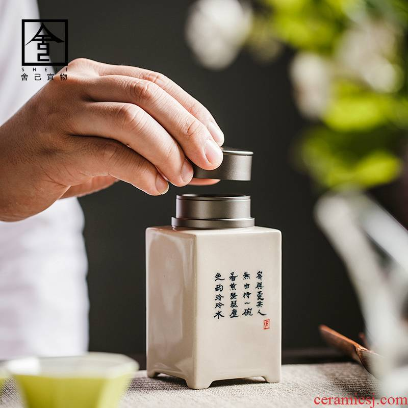 """The Self - """"appropriate content of jingdezhen hand - made caddy fixings Chinese style restoring ancient ways seal pot square ceramic small store POTS, POTS"""