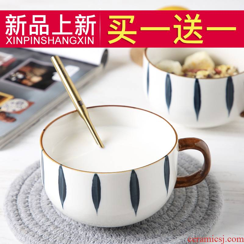 """Buy one, get one"" ceramic mugs breakfast cup of creative move trend home drinking tea cup coffee cup"