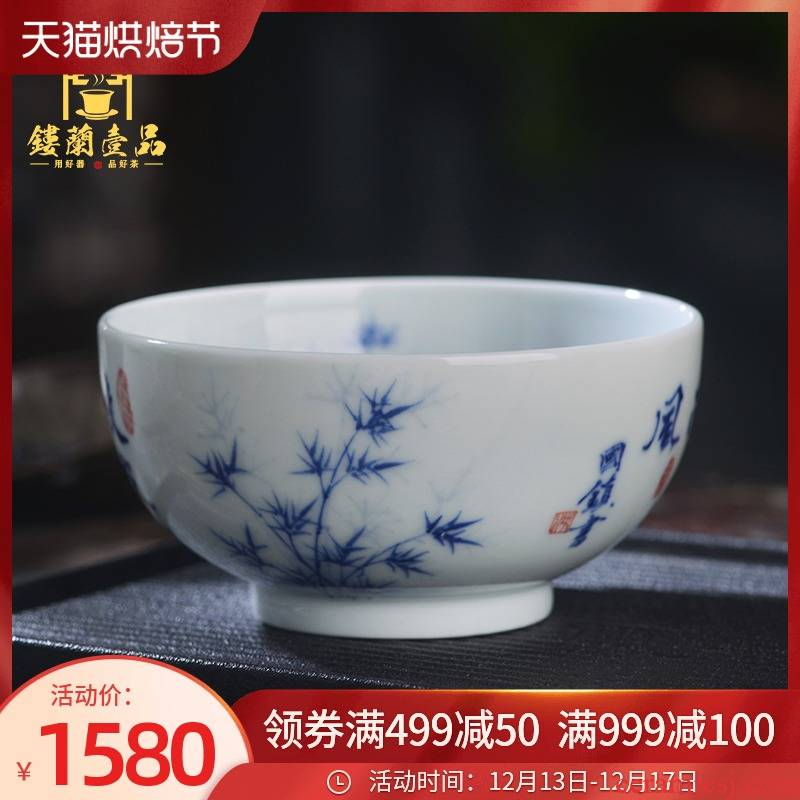 Blue and white bamboo stone poetry painting of jingdezhen ceramics all hand - made master cup large kung fu tea cup single CPU