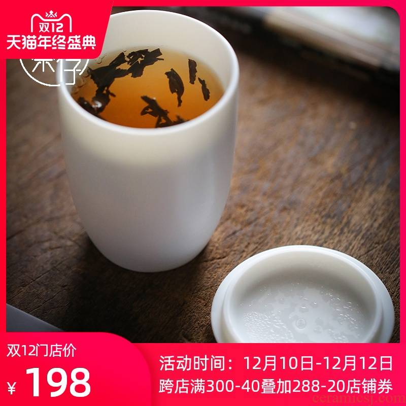 High dehua white porcelain cup Chinese style is I and contracted office tea cup mark cup with cover men 's individual cup