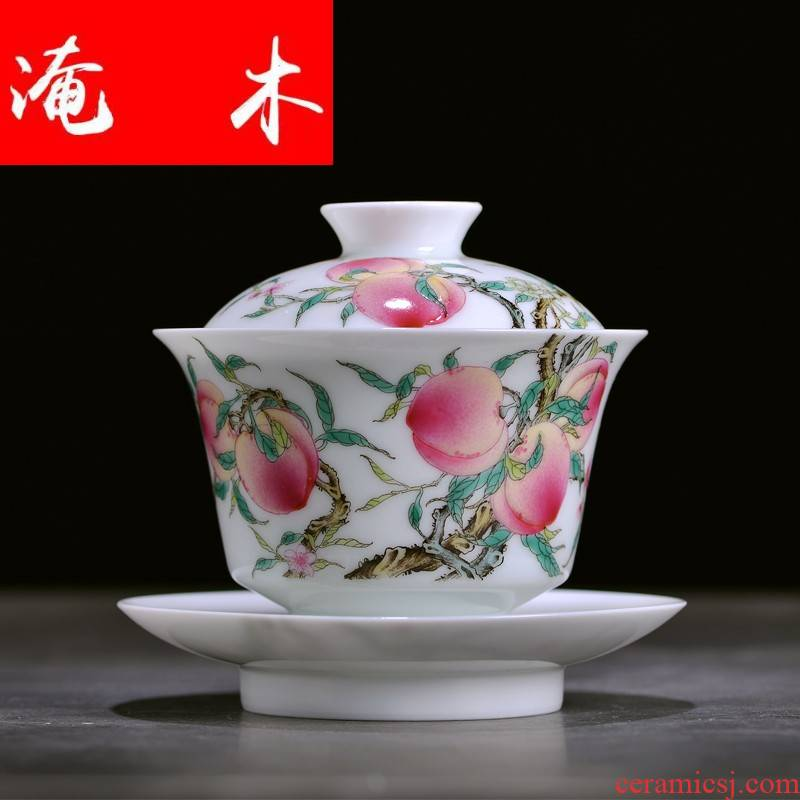 Flooded hand - made pastel peach wood tureen jingdezhen ceramic cups tea family tea bowl to bowl