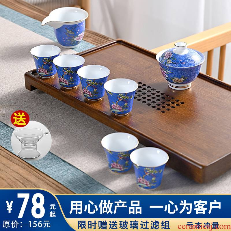 Hui shi colored enamel kung fu tea set suit small set of household contracted tea tray ceramic tea pot - ceramic tea cups I