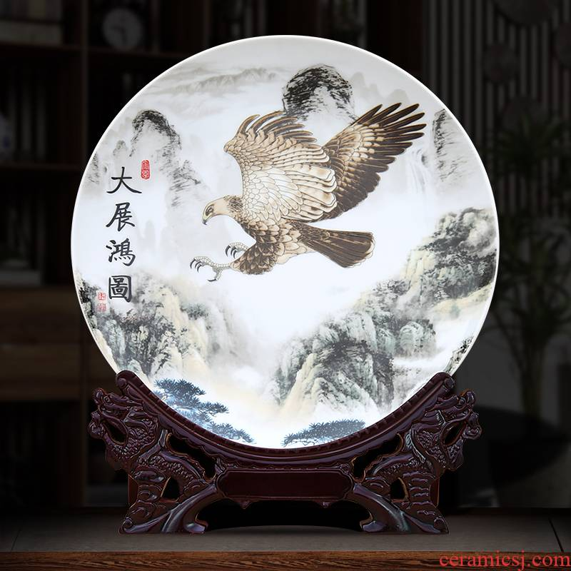 The Future decorative plate to industry