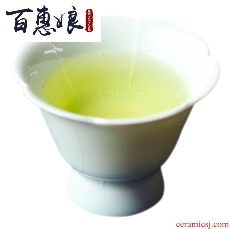 (niang thin foetus flower expressions using the sample tea cup celadon kung fu tea set jingdezhen shadow left up green tea cups wen xiang