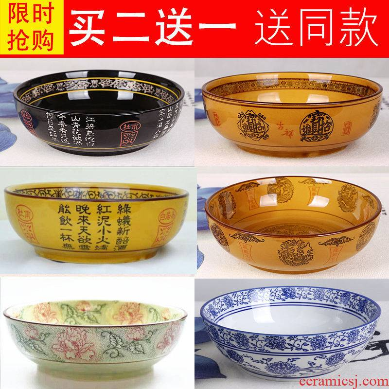Ceramic bowl bowl of the big bowl of soup basin to rainbow such use large domestic ltd. boiled fish bowl pickled fish basin 1