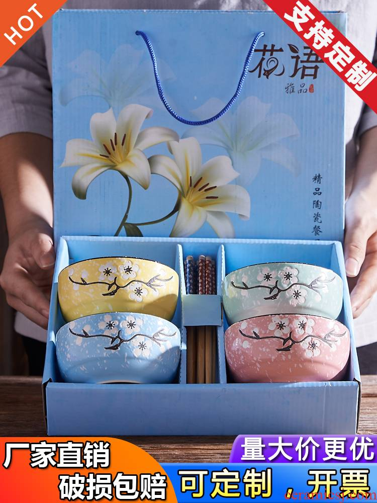 Blue and white porcelain bowls set gifts suit bowls of rice bowl bowl chopsticks household utensils custom gift box