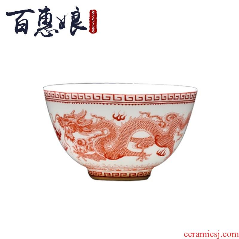 (niang jingdezhen archaize kung fu tea set ceramic cups ssangyong double phoenix manual sample tea cup tea cup drawing