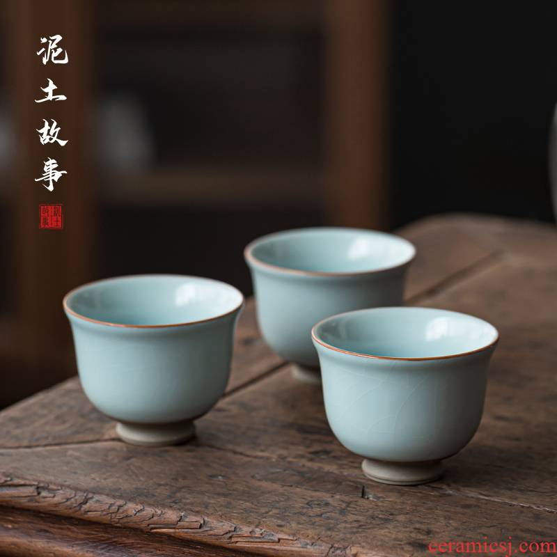 Your up jingdezhen bowl with a single master cup single CPU checking ceramic cups gift boxes to open the slice the porcelain sample tea cup