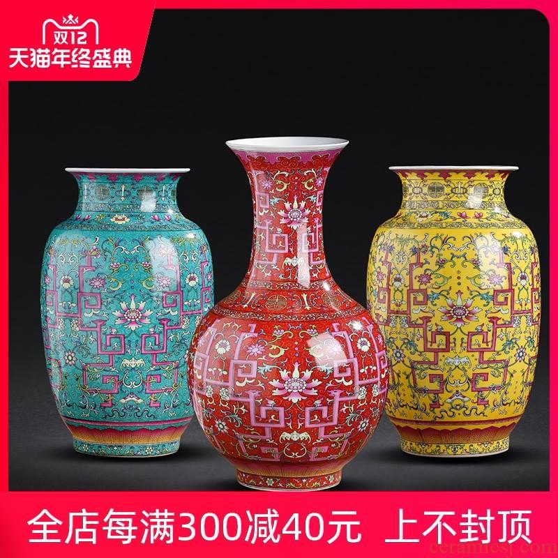 Archaize of jingdezhen ceramics colored enamel vase furnishing articles sitting room flower arrangement craft gift decoration home decoration