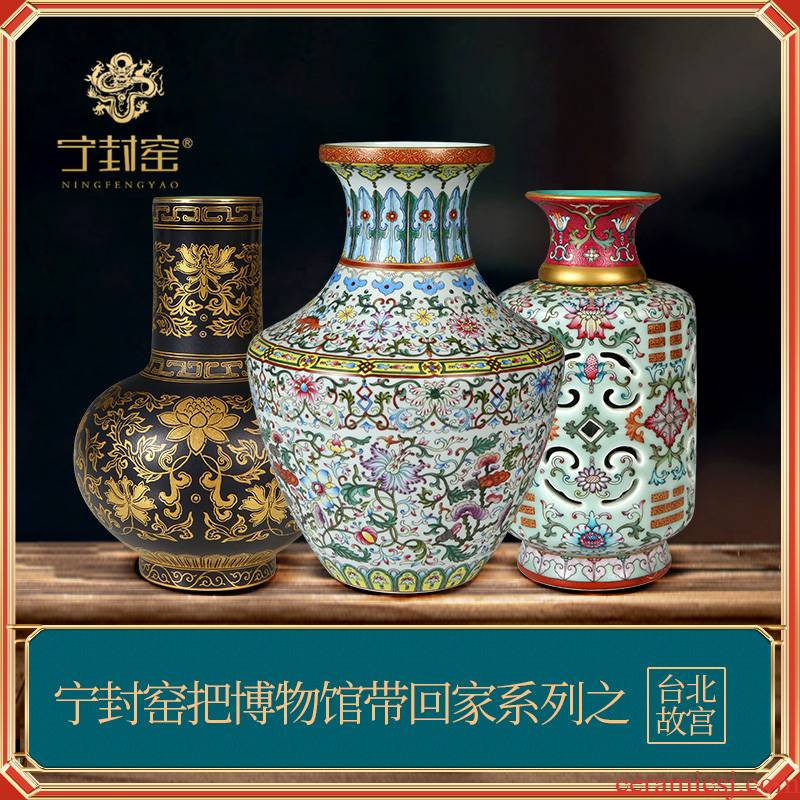 "Better sealed up ""series of Taipei 's palace"" Chinese antique blue and white porcelain is jingdezhen ceramic vase furnishing articles porcelain"