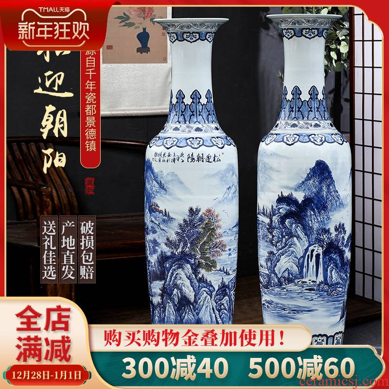 Jingdezhen ceramic antique blue - and - white decoration to the hotel the sitting room of large vase furnishing articles opening gifts large catastrophic