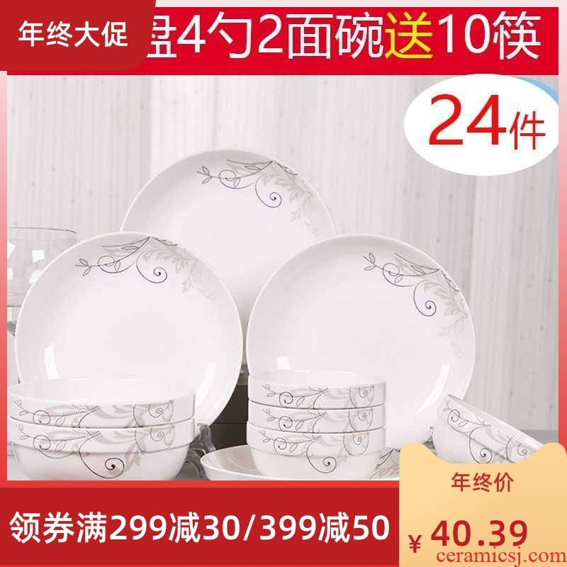 26 dishes suit household ceramics to eat bread and butter plate large kitchen POTS and pans