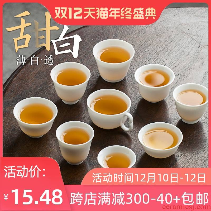Sweet white hand kung fu tea cups jingdezhen thin foetus master cup white porcelain bowl with single cup small cups sample tea cup